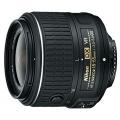 Nikon 18-55mm f/3.5-5.6G AF-S VR II DX Zoom-Nikkor