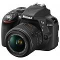 Nikon D3300 Kit AF S18-55 VR