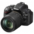 Nikon D5200 18-105 VR kit