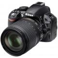 Nikon D3100 Kit AF S 18-105 VR